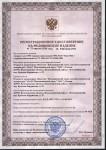 ru_uvch30_14